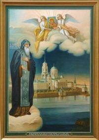 Святой преп. Нил Столобенский