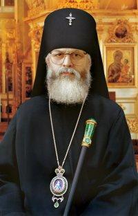 Cвятейший Патриарх Московский и всея Руси (1990 - 2008 гг) Алексий