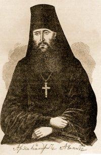 Архимандрит Агапит - настоятель Ниловой пустыни с 1839 по 1849 гг.