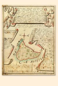 План водораздела и пустошной земли, принадлежащей Ниловой пустыни. 1778 г.