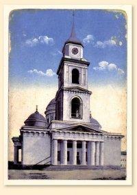 Колокольня Богоявленского собора. Фото Проскудина-Горского, начало ХХ в.