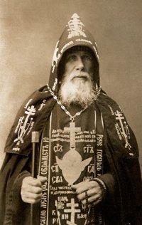 Схиигумен Михаил. Фото начала ХХ века, архив Ниловой пустыни